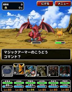 深紅の巨竜 戦闘状況3