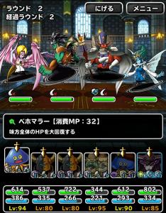 幻魔チャレンジ1ターン目