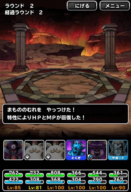 ヒミコの道 地獄級 クリア