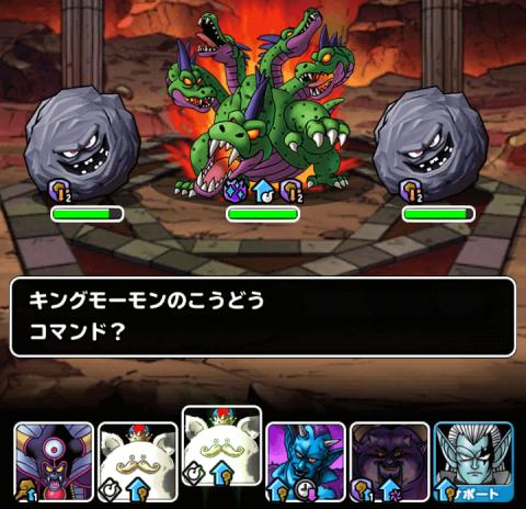 ヒミコの道 地獄級 呪文防御2段階ダウン