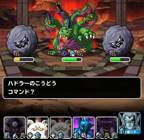 ヒミコの道 地獄級 2ラウンド目