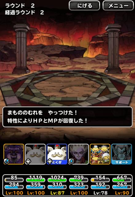 ヒミコの道 地獄級 育成途中に2ラウンドクリア