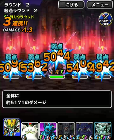 斬撃使いの試練 2ラウンド目